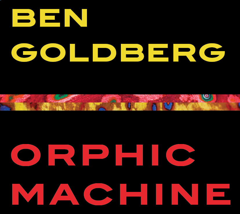 Bag007_orphic_machine_cd_cover